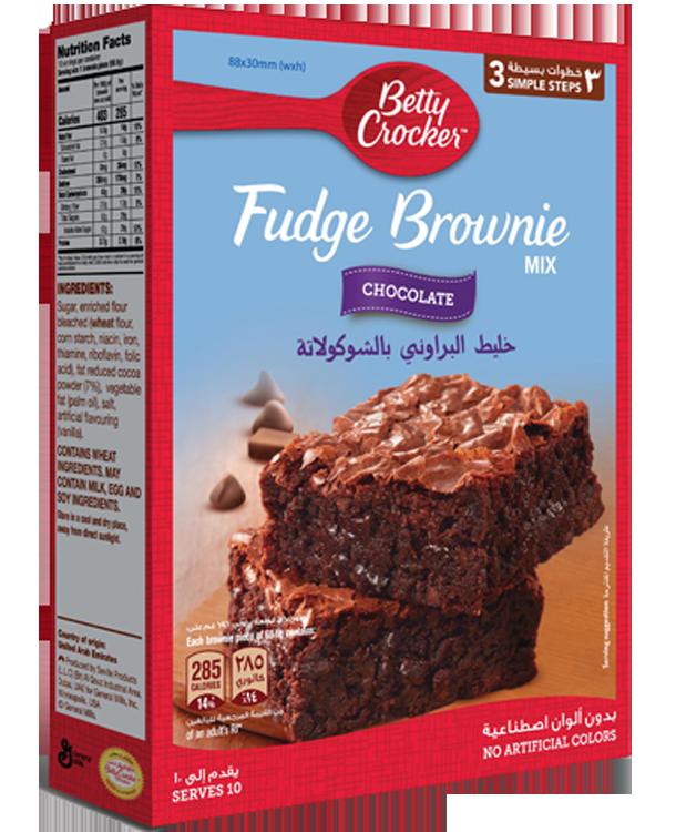 براوني فدج الشوكولاتة